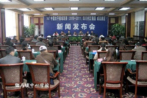 中国女子排球联赛将在内江市举行